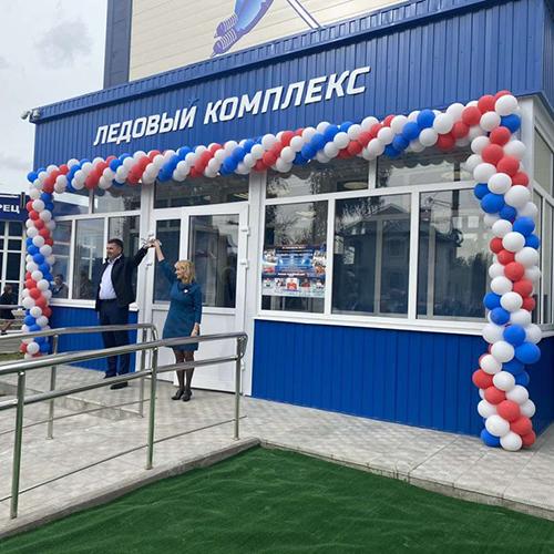 Торжественное открытие Ледового дворца в Бежицком районе города Брянска