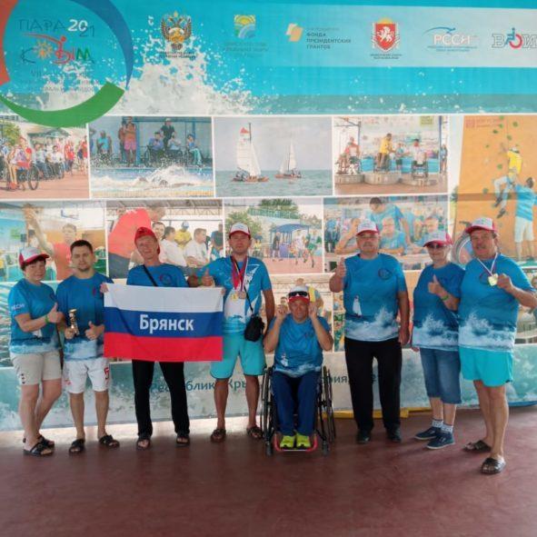 Итоги Всероссийского физкультурно - спортивного фестиваля «ПАРА КРЫМ 2021»