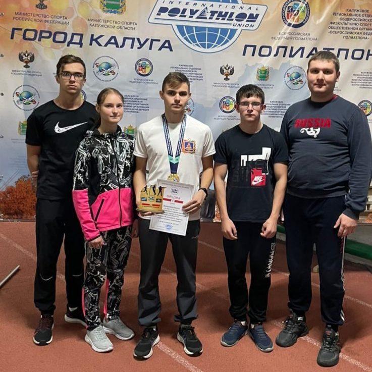Международные соревнования по полиатлону
