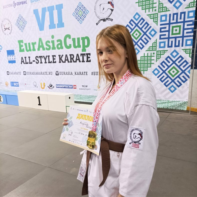Итоги Всероссийских соревнований по всестилевому каратэ
